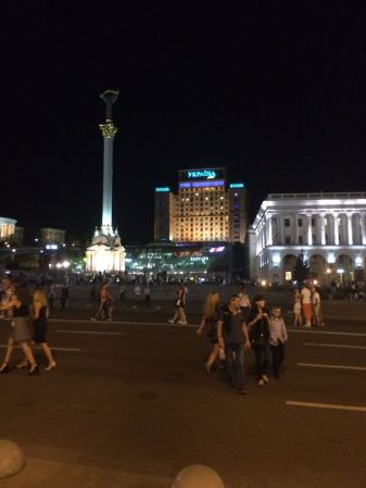 Maidan at night.
